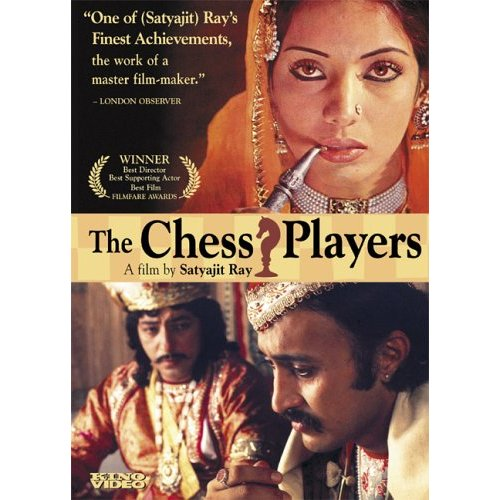 a book about zook and rich, chess masters