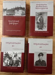 Ratu_books